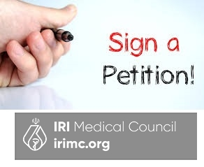 Iranian Healthcare Professionals' Petition