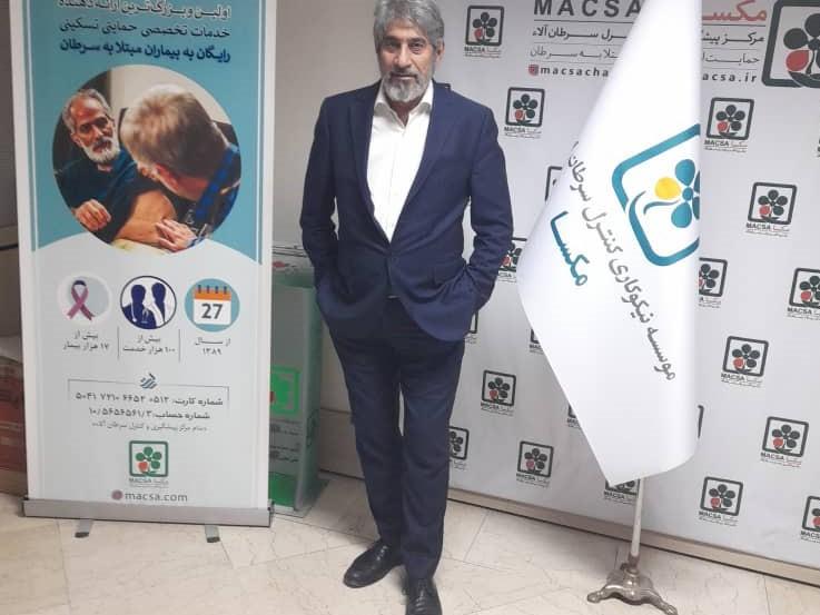 بازدید رئیس هیات مدیره تهران از موسسه مکسا